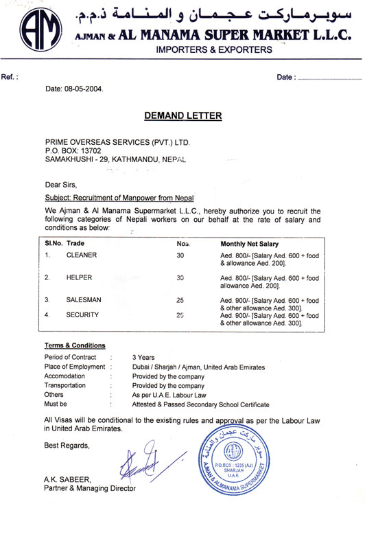 Demand For Payment Of Nsf Check Usa Legal Templates